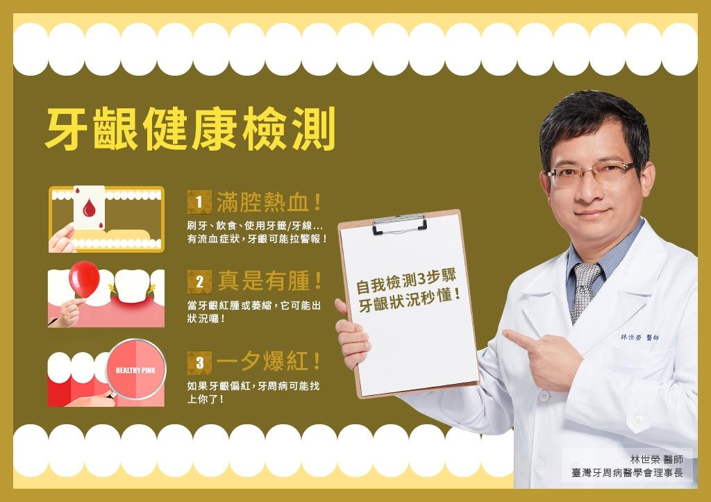 gum-care-campaign-main.jpg