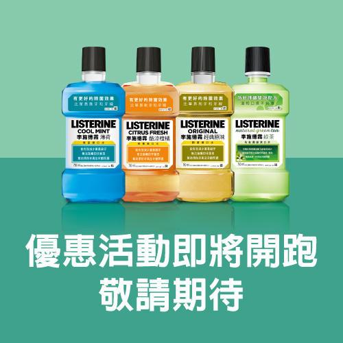 li-shi-you-hui-huo-dong-1-500x500px.jpg