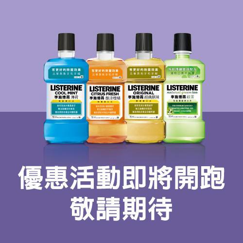 li-shi-you-hui-huo-dong-2-500x500px.jpg