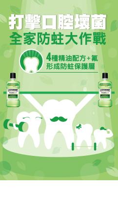 green_tea_banner.jpg