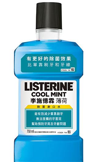 LISTERINE® Mouthwash